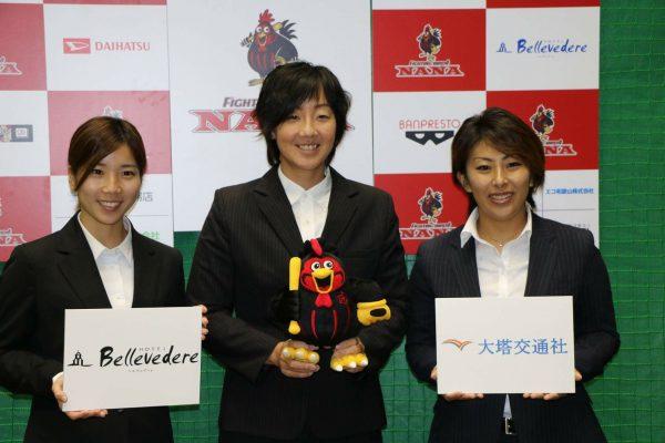大倉三佳 選手及び吉田奈津 選手の入団記者発表会見