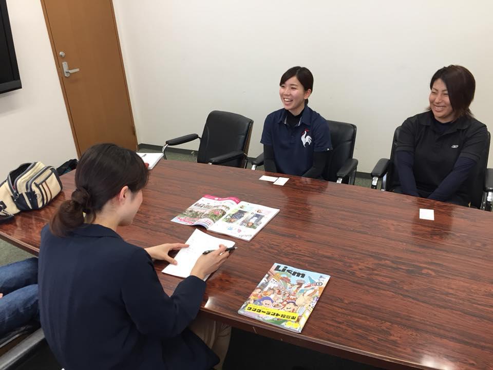 吉田奈津選手が、雑誌「Lism」の取材を受けました