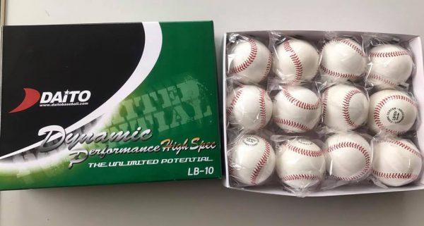 20161220_02硬式野球ボール