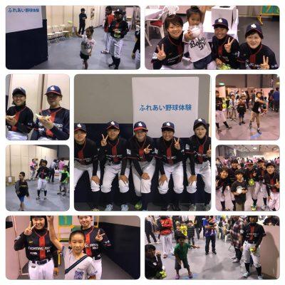 20171015_白浜・田辺青年会議所主催グルメグランプリ野球教室01